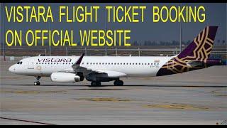 CHEAP FLIGHT TICKET BOOKING  ON  VISTARA AIRLINES