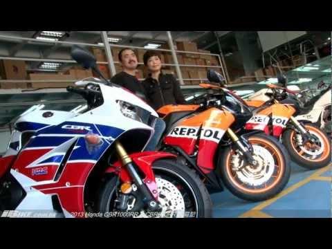 2013 Honda CBR1000RR & CBR600RR 開箱記