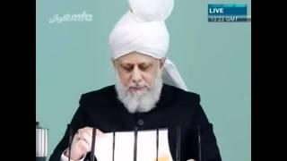 La nouvelle année du Waqf-e-Jadid  2012 - Sermon du vendredi 07 jan 2012