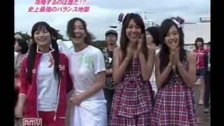 説明 2009KUNOICHI.