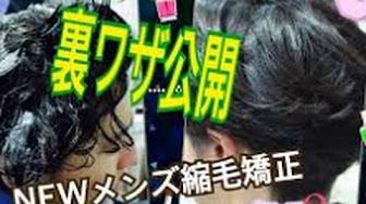 縮 毛 プロカリテ 【楽天市場】ウテナ プロカリテ