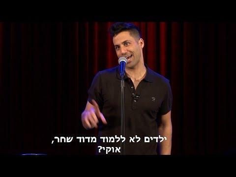 שחר חסון - מסיבת רווקות בקהל זה הכי בכיייפ