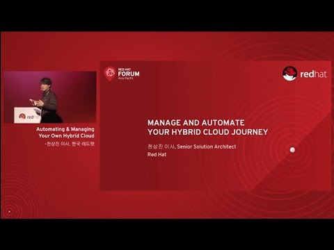 Manage and Automate your Hybrid Cloud Journey - Sangjin Cheon at Red Hat Forum Seoul 2017