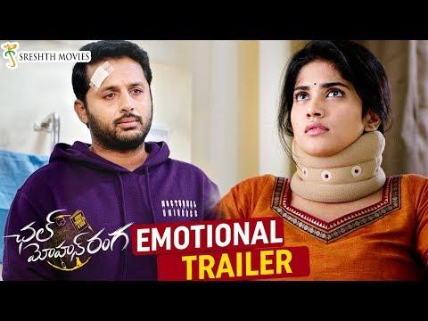 Chal Mohan Ranga Emotional Trailer | Nithiin | Megha Akash | Pawan Kalyan | Thaman | Trivikram