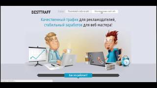 Link Ref Заработок в интернете от 5000 рублей в день на ссылках плюс бонус 300 рублей