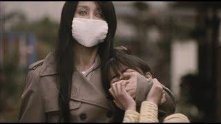 Ritual Creepypasta - Kuchisake-Onna - HOW TO PROTECT YOURSELF!