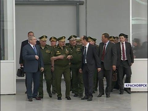 В край с рабочим визитом прибыл министр обороны России Сергей Шойгу