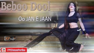 BEBOO DOLL 2018 EID SPECIAL DANCE PARTY *SUPER HOT*