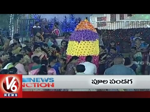 9 PM Headlines | CM KCR On New Districts | Earthquake In Hyderabad  | V6 News