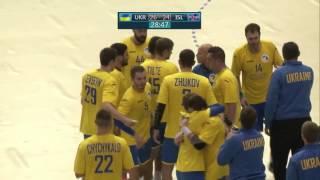 Україна перемогла Ісландію 27:25