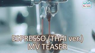 Siam☆Dream - Espresso (THAI ver.) MV Teaser