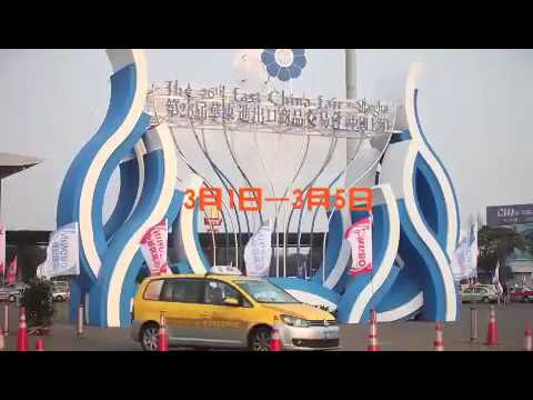 How to use Alibaba? East China Fair 2016