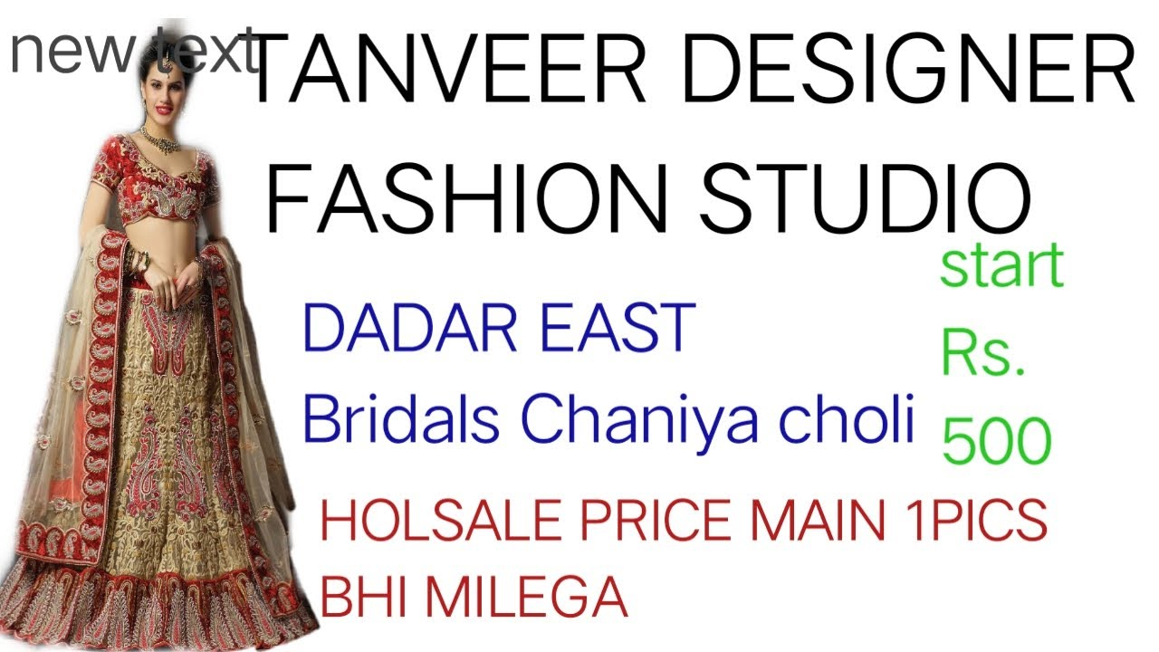 Tanveer Designer Bridal Collection You Can Buy 1 Pics In Holsale Youtube