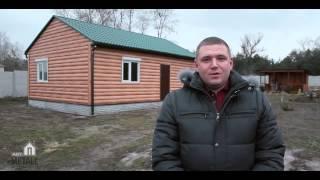 Строительство каркасного дома на винтовых сваях дачные дома под ключ, садовые дома(, 2014-02-21T22:07:02.000Z)