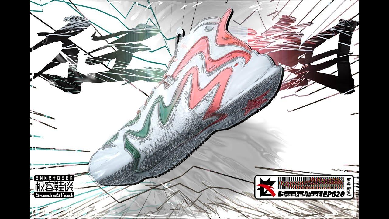 篮球训练鞋的最佳选择?要疯4狂潮2实战测评