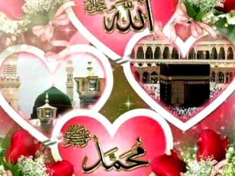 I Love Allah. - Magazine cover