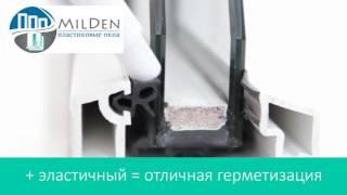 видео технические окна