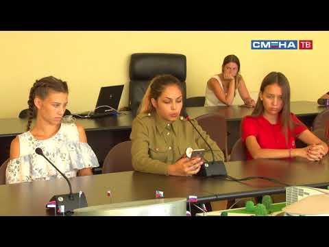В «Смене» прошла встреча с советником директора Сергеем Килиным