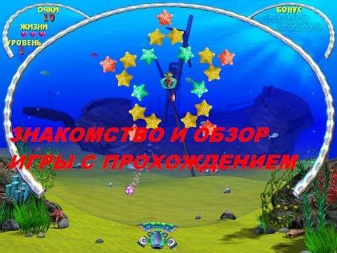 Игры войнушки для мальчиков играть онлайн бесплатно