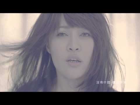 戴愛玲Princess Ai《想你的距離》Official MV