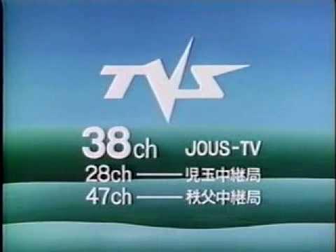 テレビ埼玉 CM 三共亭   by Saitama Television