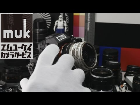 "Sony A7 II ""TECHART TA-GA3""mountadapter AF speed Test Contax G Biogon28mmf2.8 4K"