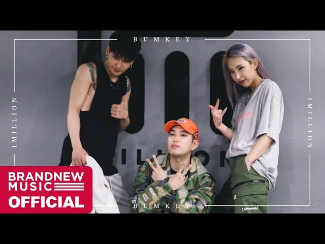 'DANCING ON GLASS' 범키(BUMKEY) X 1MILLION Dance Studio MAKING FILM