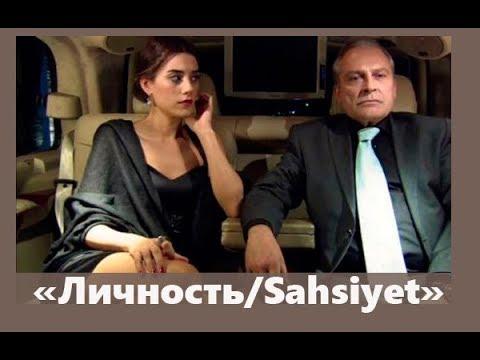 Смотреть турецкий сериал лале деври третий сезон заключительные серии, порно двое трахнули девушку