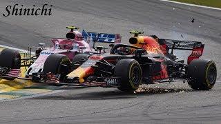 Resumen del GP de Brasil 2018 - Loquendo
