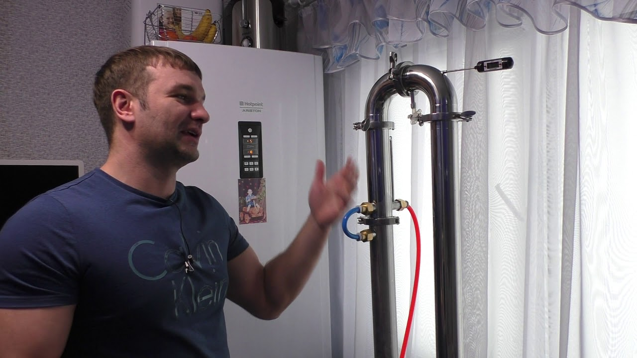 Самогонный аппарат официальный сайт qiwi разрез самогонного аппарата катюша