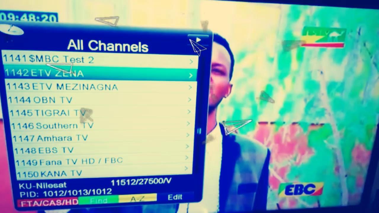 التردد الجديد لقناة ebc الاثيوبية على النايل سات التي تنقل دوري ابطال اوروبا