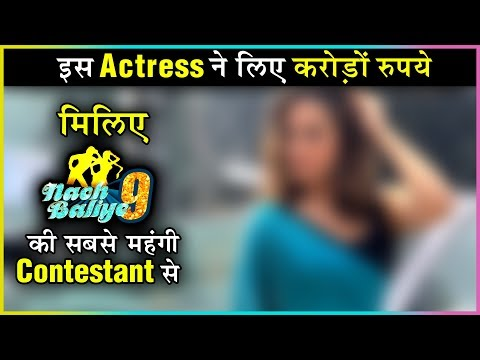 Whoa! This Actress Is The HIGHEST Paid Contestant In Nach Baliye Season 9