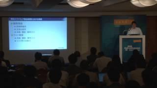 横河電機のソフトウェア開発における AWS 活用事例 ~Ops から始める DevOps~|AWS Summit Tokyo 2017