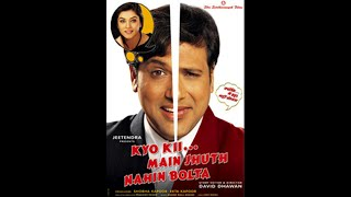 Kyo Kii.... Main Jhuth Nahin Bolta | Full Movie | 2001 HD