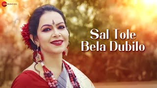 Sal Tole Bela Dubilo - Paromieta Mp3 Song Download