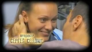Зверобой 2 Сезон 24 Серия
