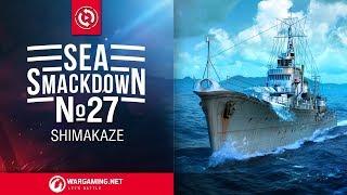 Sea Smackdown 27:Shimakaze