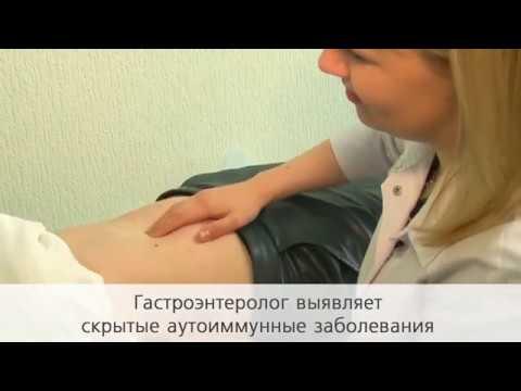 """Гастроэнтерология в клинике """"Медицея"""""""