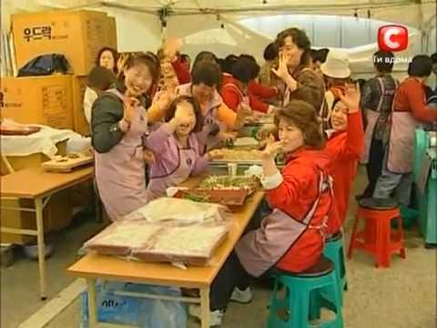 Южная Корея 1 серия Михаил Кожухов  В поисках приключений