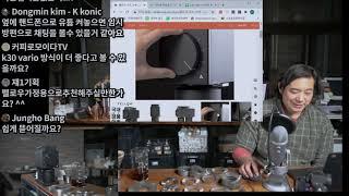 펠로우 오드 그라인더 장단점(2021.01.02방송분)…