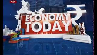 Economy Today : Discussion on Magnetic Maharashtra Convergence 2018