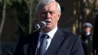 Смотреть видео Телеканал «Санкт Петербург» — Новости — К монументу «Памяти онлайн