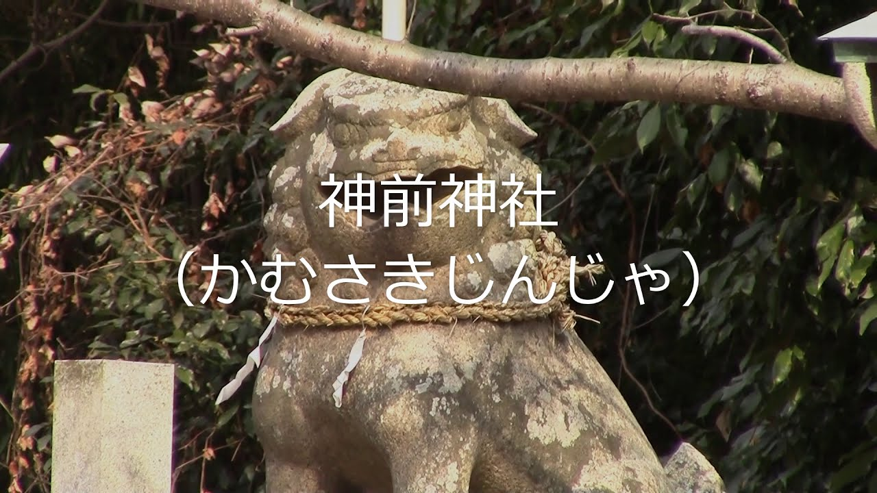 梅園 神崎