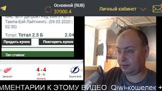 рЕАЛ БЕТИС ОНЛАЙН