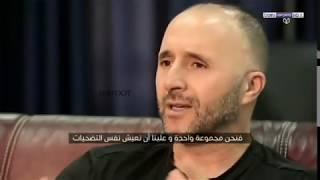 وثائقي Bein Sport عن تتويج #الجزائر بكأس امم افريقيا كامل HD جودة عالية