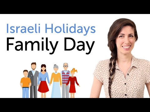 Israel Holidays In Hebrew - Family Day