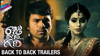 Raju Gari Gadhi Movie   Back to Back Trailers   Ashwin Babu   Dhanya Balakrishna   Telugu Filmnagar