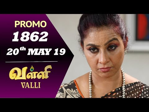 Valli Promo 20-05-2019 Sun Tv Serial Online