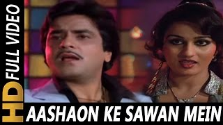 Aashaon Ke Sawan Mein | Lata Mangeshkar, Mohammed Rafi | Aasha 1980 Songs | Jeetendra, Reena Roy