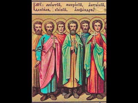 23 июля   Страдание святых сорока пяти мучеников, пострадавших в Никополе Армянском Леонтия, Маврики
